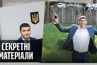 Наслідки стрілянини в центрі міста Українка - Секретні матеріали