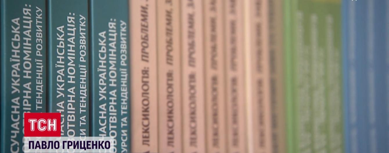 Адвокатеса, електрикиня та пані посол: у День грамотності українців перевірили на знання фемінітивів
