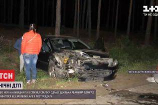 Аварійна ніч: одразу декілька ДТП сталося в Києві та області