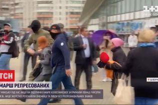 Массовые задержания: в Беларуси состоялся марш репрессированных в поддержку оппозиционеров
