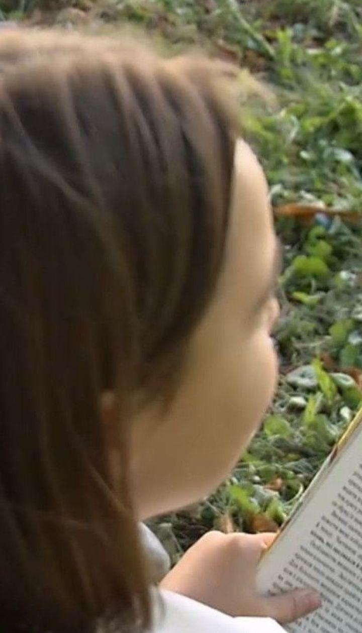 Українські школярі навчаються просто неба через коронавірус
