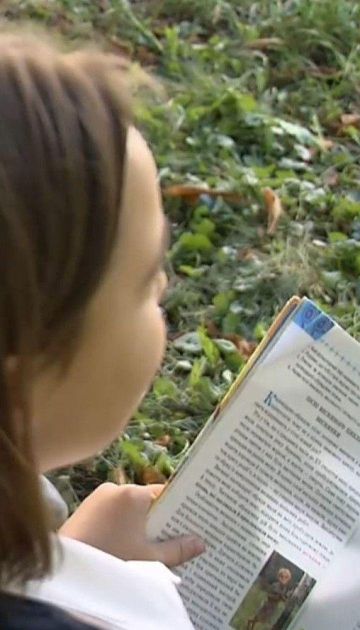 Украинские школьники учатся под открытым небом из-за коронавируса