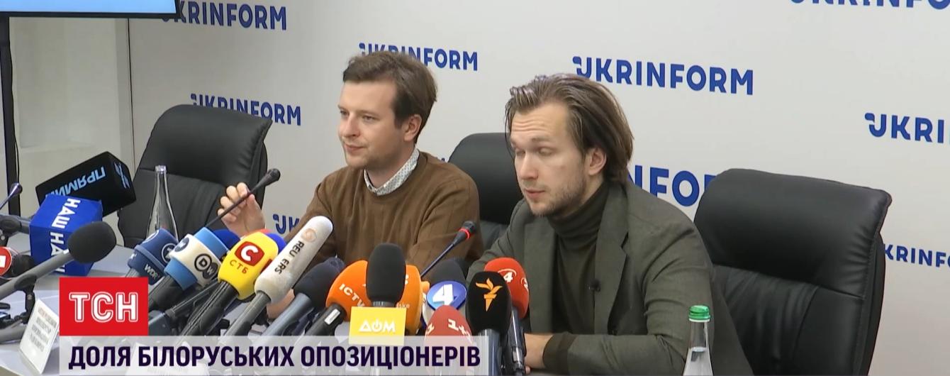 Белорусские оппозиционеры заявили, что в Украине политического убежища просить не будут