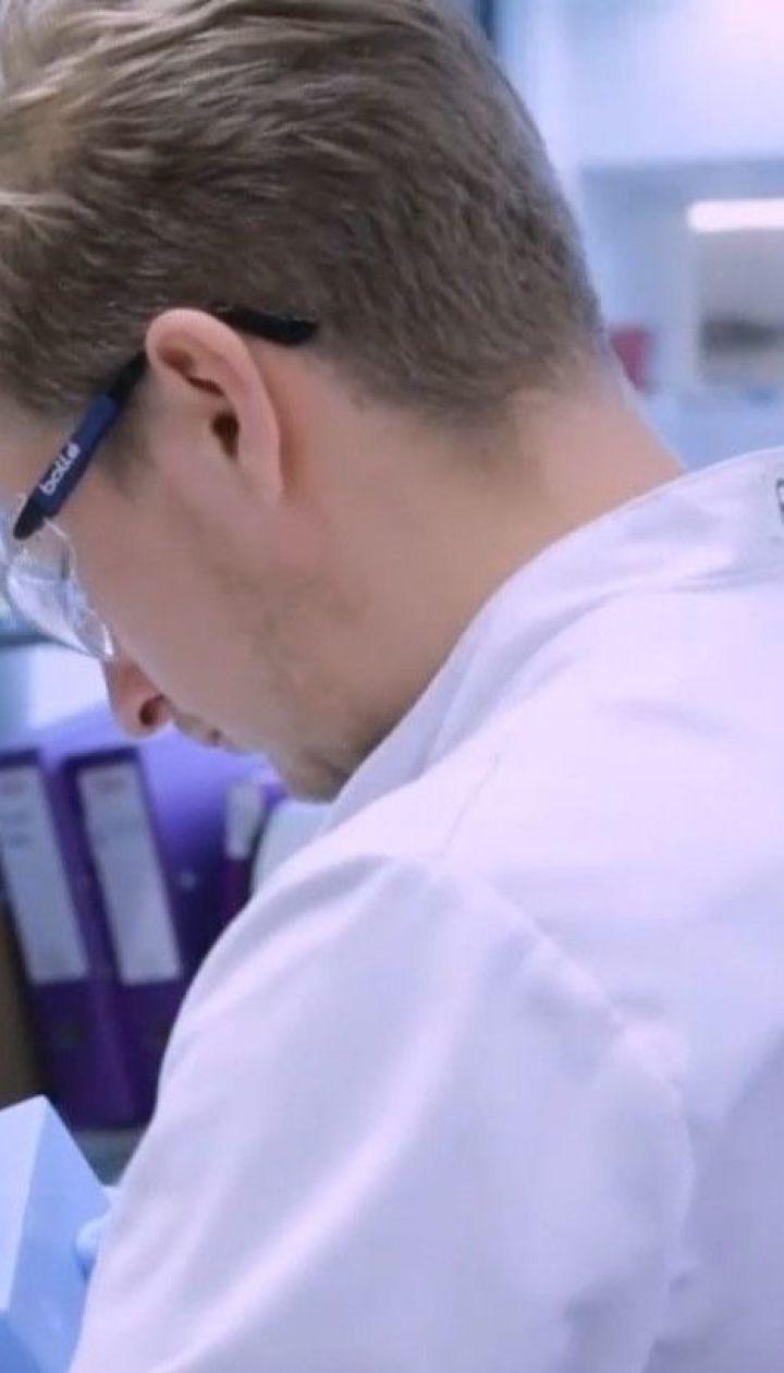 Фармкомпания Великобритании испытания вакцины от коронавируса за побочных эффектов