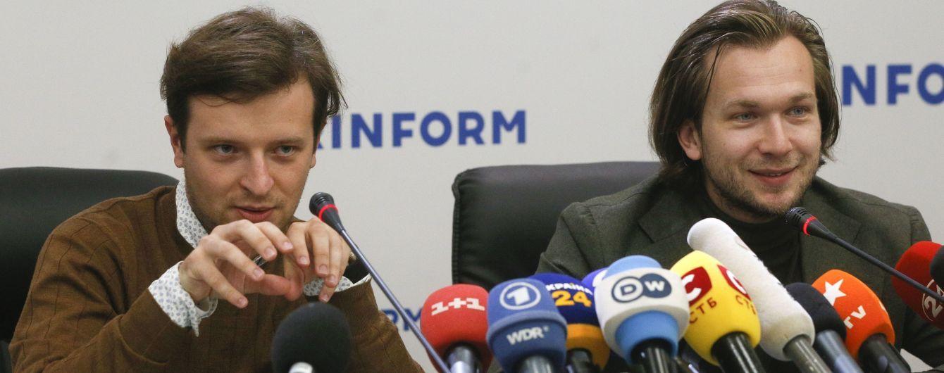В Беларуси одного из выдворенных в Украину оппозиционеров обвинили в хищении
