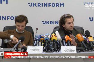 Опозиціонерів Колесникову, Кравцова та Родненкова депортували з Білорусі