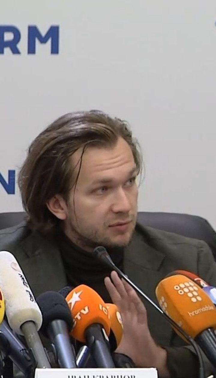 Оппозиционеров Колесникову, Кравцова и Родненкова депортировали из Беларуси