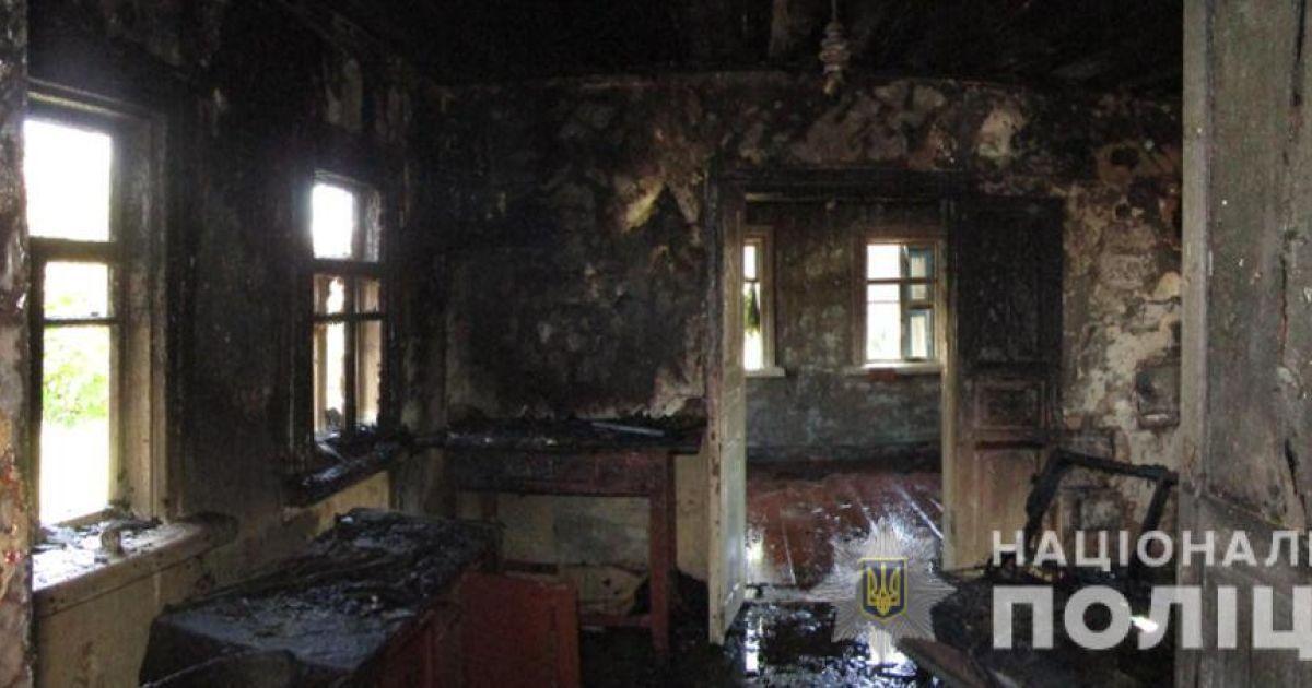 Під Києвом чоловік спалив матері будинок