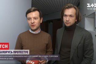 Доля зниклої білоруської опозиціонерки залишається невідомою
