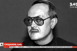 Не стало легендарного украинского диктора Николая Козия