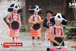 Школа кунг-фу та ритуали племені Мяо — дивись Світ навиворіт.Китай о 22:45 на каналі 1+1