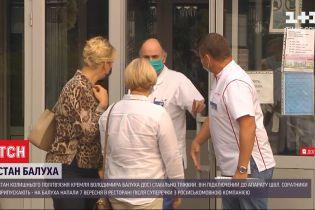 Поліцейське розслідування: напад на колишнього політв'язня Кремля розцінюють як розбій