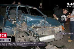 Вночі у Києві та області сталося одразу кілька ДТП