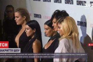 Найпопулярніше шоу США про сім'ю Кардашьян закривають