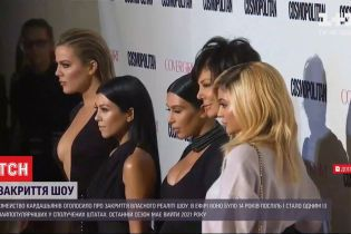 Самое популярное шоу США о семье Кардашьян закрывают
