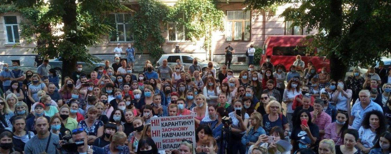 В Черновцах протестующие потолкались с главой области из-за карантина
