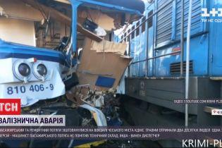 В Чехии машинист поезда протаранил техническую часть вокзала
