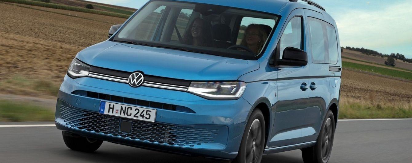 Volkswagen представил совершенно новый Caddy для путешественников