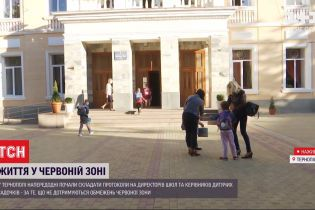 Штрафування освітян у Тернополі: як відреагували директори шкіл та садків