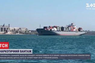 Бананы с наркотиками: как запрещенные вещества попали в Украину