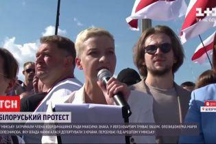 Отец Марии Колесниковой сообщил журналистам, что она находится под арестом