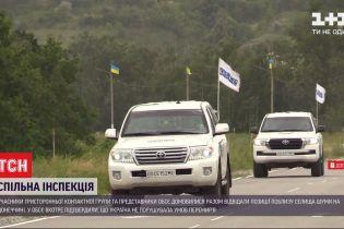 Учасники ТКГ та представники ОБСЄ домовилися провести спільну інспекцію поблизу селища Шуми