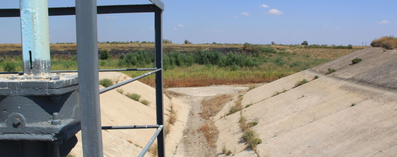 У Мінреінтеграції назвали умову, за якої Крим отримає воду з материкової України