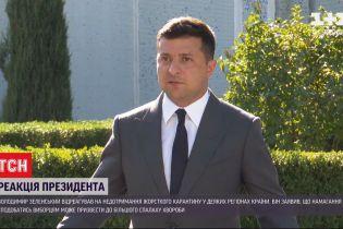 Зеленский раскритиковал игнорирование карантина руководителями некоторых городов и регионов