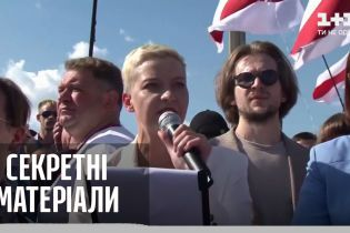 Нові затримання у Білорусі: у СІЗО опозиціонерка Марія Колеснікова – Секретні матеріали