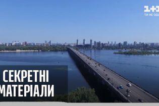 Проєкти Кличка: коли відремонтують міст Патона – Секретні матеріали