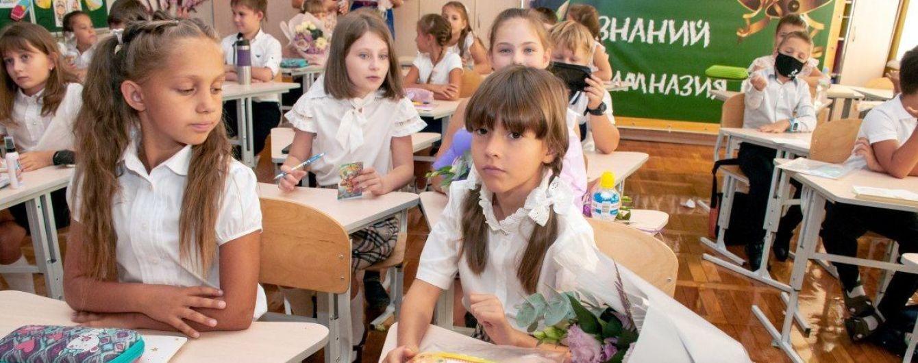 """Киев в """"оранжевой"""" зоне карантина: стало известно, как будут работать школы"""