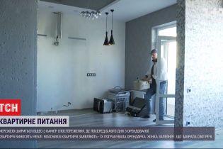 Квартирне питання: власник квартири на Печерську і орендарка не поділили меблі