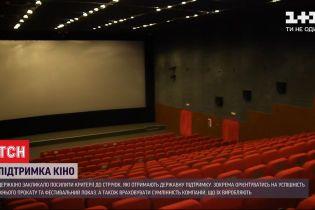 Госкино призвало экспертные комиссии внимательнее выбирать ленты и фильмы, которые будет финансировать государство