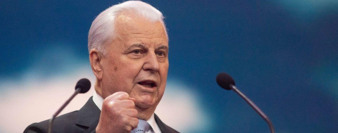 Кравчук розповів про план миру та назвав можливу дату виборів на Донбасі