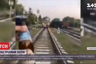 У Вінницькій області чоловіки напідпитку обстріляли вантажний потяг