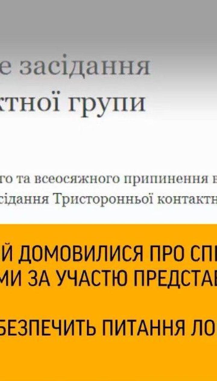Українські ЗМІ дізналися прізвище ворожого інспектора, якому покажуть українські позиції на Донбасі
