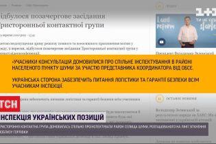 Украинские СМИ узнали фамилию вражеского инспектора, которому покажут украинские позиции на Донбассе