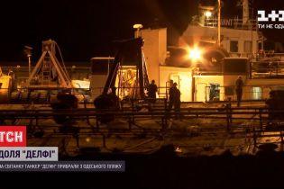 """На світанку танкер """"Делфі"""" прибрали з одеського пляжу"""