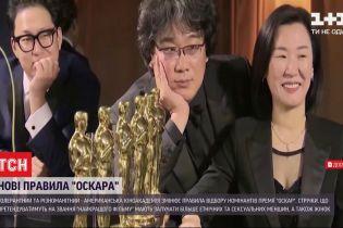 """Американська кіноакадемія змінює правила відбору номінантів на """"Оскар"""""""
