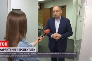 Минздрав: в Украине не будут вводить общий карантин