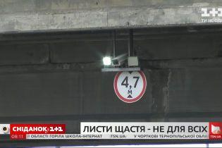 Листи щастя: чи всіх лякають камери фотовідеофіксації і кому штрафи можуть не прийти