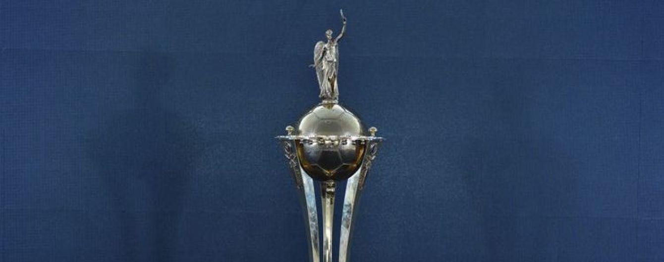 Визначилися пари другого раунду Кубка України з футболу: результати жеребкування