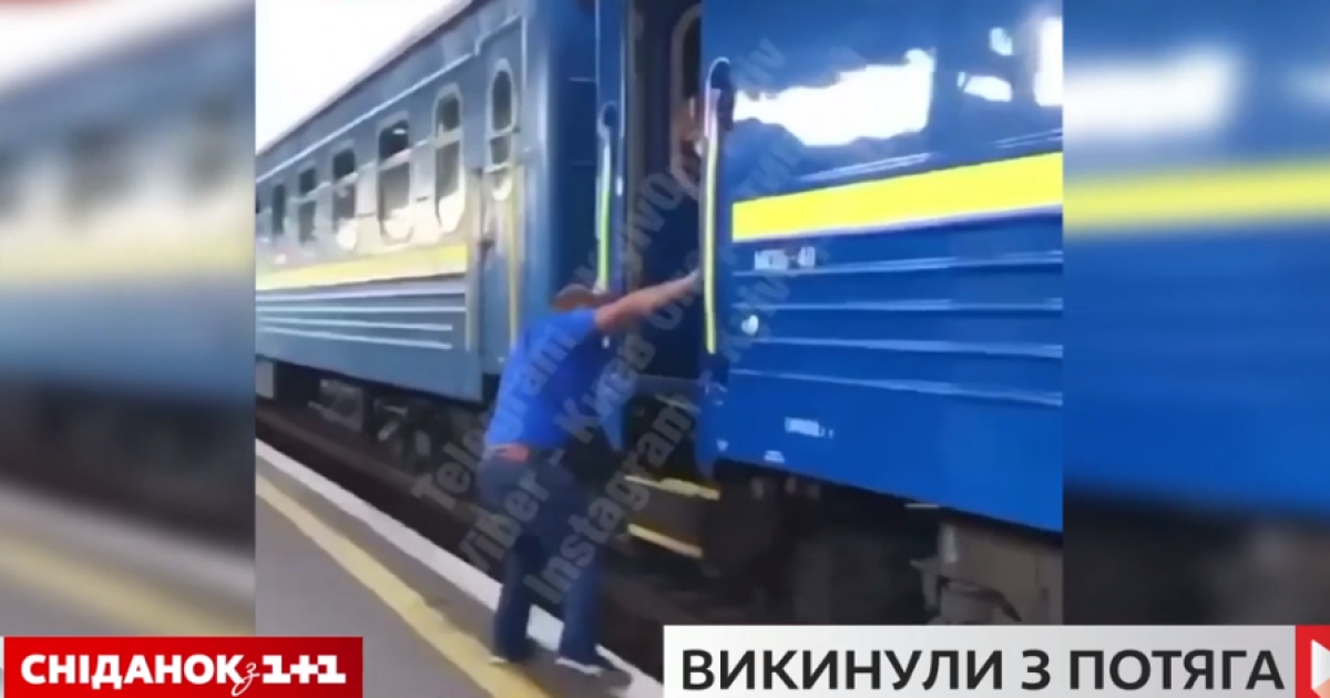 """В """"Укрзалізниці"""" відреагували на дії провідника, який виштовхнув пасажира з вагона: що кажуть"""