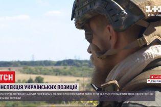 Перевірка українських позицій ворожими бойовикам відбудеться о другій годині дня