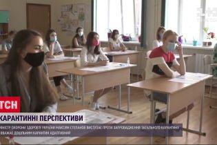 Мінздрав: зонування України на карантинні зони залишиться за будь-яких умов