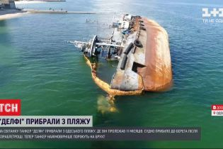 """Порятунок """"Делфі"""": на світанку танкер залишив одеський пляж"""