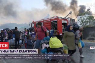 В Греции сгорел крупнейший лагерь для мигрантов