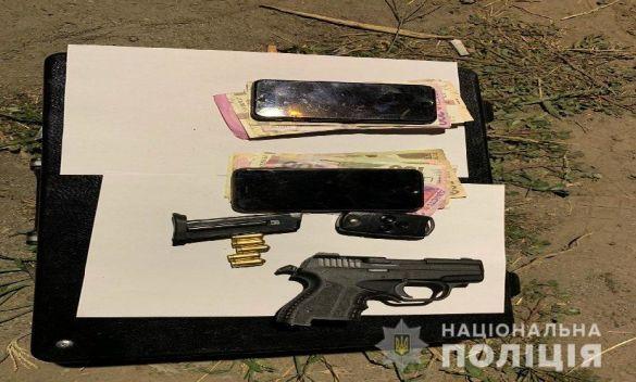 поліція телефон гроші пістолет