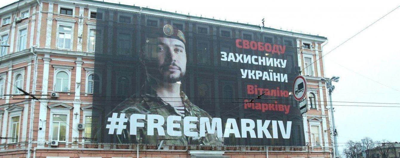 Дело Маркива: украинские полицейские в видео поддержали нацгвардейца и обратились в итальянский суд