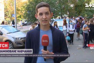 У центрі Києва терміново евакуюють усіх учнів через повідомлення про замінування